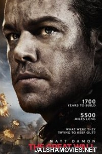 The Great Wall (2016) English Movie